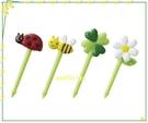 廚房【asdfkitty】日本msa小花小瓢蟲小蜜蜂幸運草食物叉/水果插-三明治叉-便當-正版商品