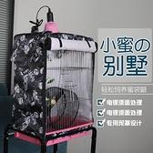 蜜袋鼯籠子別墅專用小蜜飛鼠蜜袋鼬飼養箱自動控溫花枝鼠小號電鍍【全館免運】