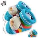 貝柔寶寶手縫公仔鞋型止滑襪(0~18個月)-彩虹熊