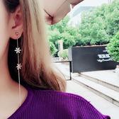 925銀耳針ins長款耳環日韓氣質女百搭耳釘個性耳飾簡約大氣耳墜 一次元
