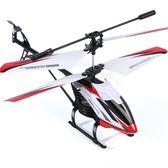 遙控飛機小學生無人直升機耐摔懸浮充電動男孩飛行器航模兒童玩具 後街