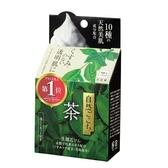 牛乳石鹼自然派綠茶洗顏皂80g 【康是美】