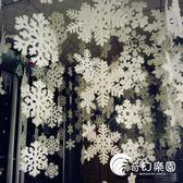 圣誕雪花片立體雪花圣誕節裝飾品圣誕雪花串雪花貼圣誕樹掛件-奇幻樂園