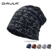 帽子韓版男夏天頭巾帽包頭帽睡帽女休閒月子帽化療帽套頭帽堆堆帽 聖誕交換禮物