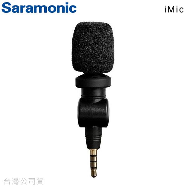 EGE 一番購】SARAMONIC【iMic】專業TRRS電容式麥克風 單聲道 for iPhone iPad【公司貨】