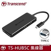 【特販↘+免運 】創見 HUB 集線器 讀卡機 六合一多功能 TS-HUB5C USB3.1 Gen2 Type-C HUB集線器+讀卡機X1