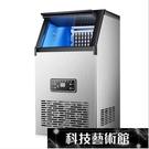 制冰機 GreatKing/太王 小型家用制冰機 220V60HZ 110V60HZ商用奶茶店全自動出冰機