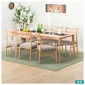 ◎實木餐桌椅7件組 N COLLECTION T-01 190 NA 櫸木 C-34  NITORI宜得利家居