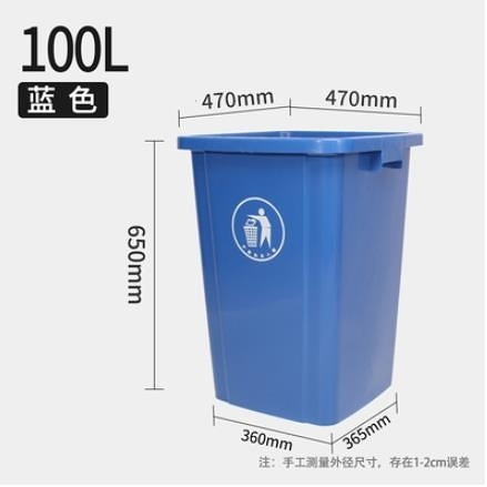 無蓋長方形大垃圾桶大號家用廚房戶外分類商用垃圾箱窄學校幼兒園 3C數位百貨