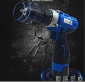 12V16.8V25V充電鑽充電轉手槍電鑽家用電動螺絲刀套裝鋰電鑽YXS   潮流衣舍