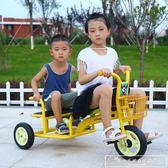 騎樂童車幼兒園多人騎黃包車兒童腳踏車雙人2-8歲戶外運動自行車igo『韓女王』
