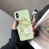 【買一送一】蘋果手機殼保護套卡通【奇趣小屋】