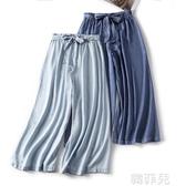 牛仔寬褲 大碼女裝闊腿褲女天絲牛仔寬鬆休閒鬆緊腰哈倫褲顯瘦九分褲夏薄歀 韓菲兒