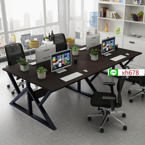 辦公桌椅組合職員4/6人位職員工作屏風隔斷簡約現代公司辦公家具【頁面價格是訂金價格】