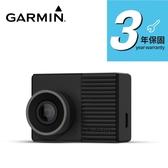 [富廉網]【GARMIN】Dash Cam 46 1080P/140度 廣角 行車記錄器