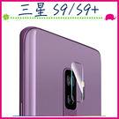 三星 Galaxy S9 S9+ 鏡頭保護貼 9H鋼化玻璃膜 手機後鏡頭鋼化膜 防刮鏡頭膜 後攝像頭 高清