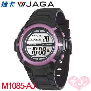 JAGA 捷卡 M1085-AJ 繽紛炫麗 多功能防水錶 多功能電子錶 運動錶 女錶/男錶/中性錶/手錶 黑紫色