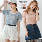 【天母嚴選】PRESENT配色字母棉質T恤(共四色)
