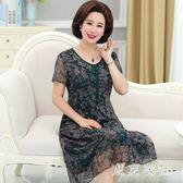 媽媽夏裝短袖連衣裙女裝雪紡印花長款過膝大碼洋裝裙子 EY4139『東京衣社』