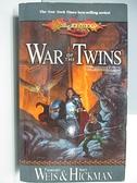 【書寶二手書T8/原文小說_ACK】War of the Twins