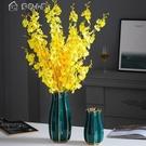 花瓶現代陶瓷花瓶擺件輕奢創意干花花插飾品北歐家居客廳餐桌酒柜擺設YYS 快速出貨