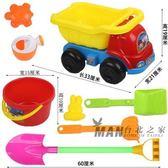 沙灘玩具 兒童鏟子沙灘玩具桶大號加厚沙漏組合套裝小寶寶女孩男孩玩沙挖土XW 全館免運