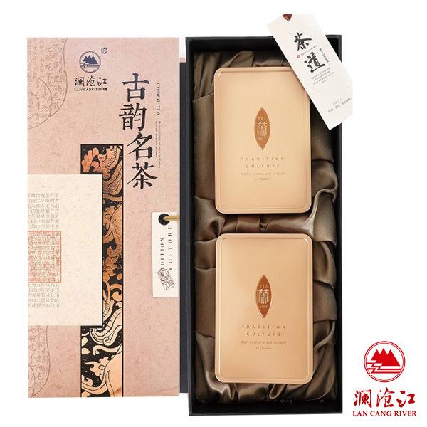 瀾滄江古韵名茶普洱茶禮盒(150g×2/盒)-雙文堂