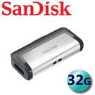 【公司貨】SanDisk 32GB 32G Ultra USB Type-C USB3.1 隨身碟