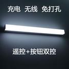 賢城無邊框嵌入式磁吸軌道無主客廳散光線條射燈商業照明酒店別墅