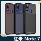 Xiaomi 小米 紅米機 Note 7...