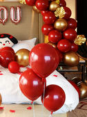 氣球 創意結婚慶生日派對婚禮浪漫氣球串新婚房裝飾馬卡龍寶石紅色氣球