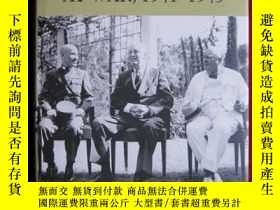 二手書博民逛書店Hong罕見Kong, Empire and the Anglo-American Alliance At War