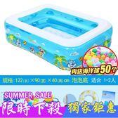 充氣泳池小孩男女嬰兒童充氣游泳池家庭超大型海洋球池加厚家用水池JY【雙11返場五折】