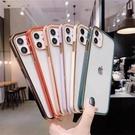 iPhone12 蘋果手機殼 預購 可掛繩 奢華電鍍金邊 矽膠軟殼 i11/iX/i8/i7/SE