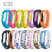 SLSEE  小米手環2腕帶 小米手環替換帶 2代1代智慧運動二代錶帶