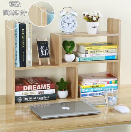 簡約現代創意兒童桌上書架簡易組合小書架置物架辦公書櫃學生淺胡桃色圓角14(首圖款)