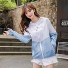 2020夏季新款防曬衣女短款防紫外線透氣長袖薄款外套防曬服防曬衫「時尚彩紅屋」