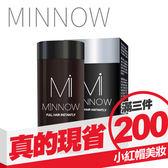 MINNOW 植物增髮纖維 25g 黑色 髮量濃密 魔髮粉 【小紅帽美妝】