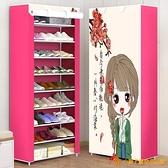 鞋架簡易鞋柜家用門口多層防塵經濟型宿舍鞋架子收納神器【小獅子】