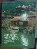 【書寶二手書T8/地理_QNE】Republic of China_Yearbook 1989