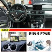 ipad 3 4 mini mini4 Honda Fit CR-V CRV CITY accord civic odyssey本田平板導航平板支架平板電腦車架