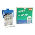 MAX 美克司 NO.100FE 電動訂書針/釘書針 5000支入 5盒組