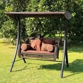 戶外秋千吊椅籐椅吊籃室內雙人搖籃椅成人吊床陽台懶人秋千搖椅    蘑菇街小屋    ATF