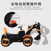兒童電動挖掘機玩具男女孩可坐可騎充電挖土機四輪遙控大號電瓶車 快速出貨