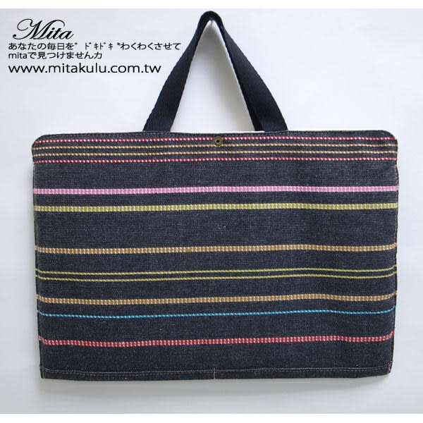 *Mita*MI-0473 iPad 黑色彩紋 保護套 手提包
