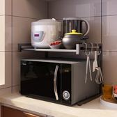 廚房置物架伸縮可調節微波爐架子電飯煲烤箱收納儲物2層落地 凱斯盾數位3C