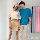2020夏裝新款女裝純棉寬鬆上衣情侶款短袖T恤 KP1640『小美日記』