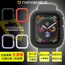 【犀牛盾】Apple Watch S4/S5/S6/SE 38 40 42 44mm 手錶 保護殼 保護套 防摔殼 邊框