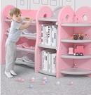 書架儲物櫃幼兒園寶寶繪本多層整理架 兒童玩具收納架置物架 「時尚彩紅屋」