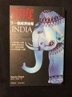 二手書《印度:下一個經濟強權India: An Investors Guide to the Next Economic Superpower》 R2Y 9867084446